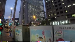 Tokyo JPN | Souvenir giveaway! nightlife later... | !socials