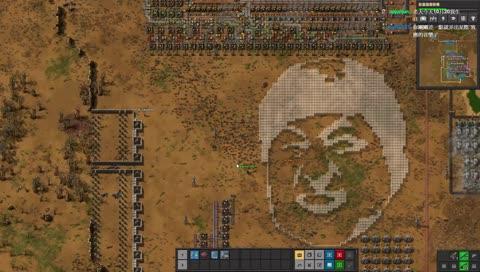 用牆壁蓋出老皮的臉