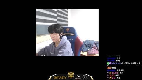 Profit - !Youtube Seoul Dynasty Profit 선물상자깡