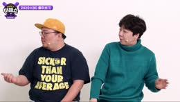 [Weekly 야매쇼 시즌2] 강건너 공구경 9회! / 김기열, 매직박, 꽃겨울, 크랭크