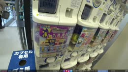 Tokyo, JPN | City outside Tokyo - Machida. PC Planning later! | !socials !PObox !vpn [keto day 2/10]