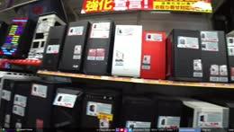 Tokyo, JPN | looking for PC parts! Isoichi later | !socials !PObox !vpn [< 1.5k cal day 1/10]