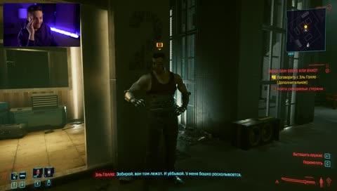 Лифт!! Ты ОФИГЕЛ!?