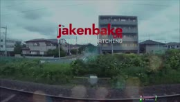ROG PVP 218ilvl 1 Shots - !COVIDUPDATE4 - !PO BOX !Youtube !Discord - Follow @jakenbakeLIVE on !Socials