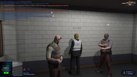 вызвал не в наручниках (в наручниках)