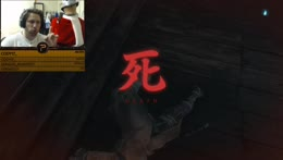 Lets Eat! Sekiro: Part 4 (With no technical difficulties hopefully)