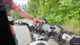Motorcycle Driving Lesson