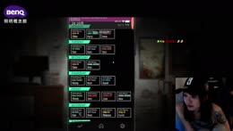 【K7 豆豆】9/15 嗨一 讓大家久等ㄌ  ScreenBar Halo
