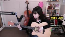 10/13 relaxing cello music 릴첼뮤