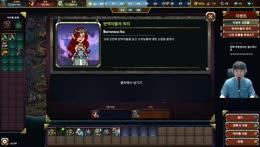 세계 최고 검투사 만들기 Gladiator Guild Manager