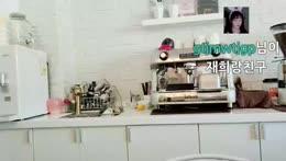 안녕나재희 카페알바한다 왤케추움?