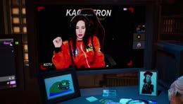 Kaceytron exposes sinister conspiracy