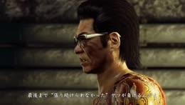 Ryu Tenga Intro