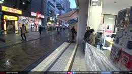 umbrella spray