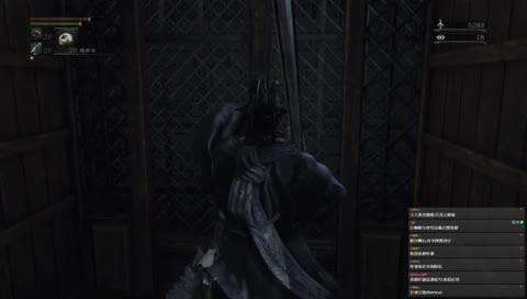 【Baobao】Bloodborne - WTF? 跳樓都有根性!?