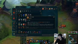 korean t1 malding