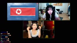 20210513 Taiwan flag?