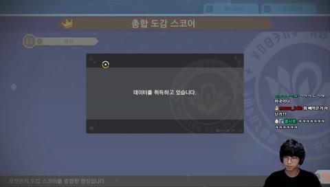 녹두로 뉴 포켓몬 스냅 한국 3위 세계 22위