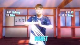 Anime entrance team ASTER