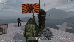 Bandeira da YAKUZA !