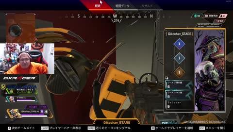 スタックぎこちゃん - Twitch
