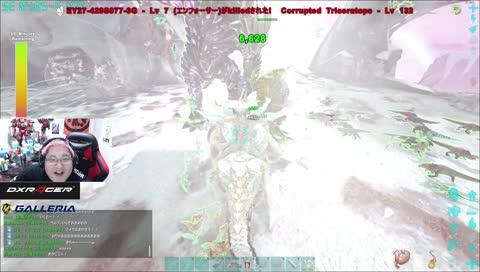 [ARK]vsキングタイタン  エグイキルログ - Twitch