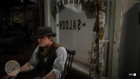 Привет, я подсяду?