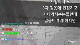 초건즈 킹기방송