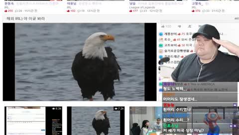 미 영주권자만 할수 있는 리액션 (feat.산적)
