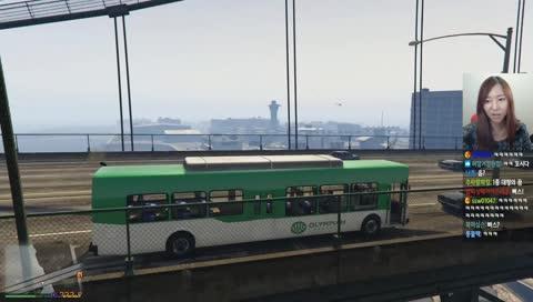 지옥행 버스