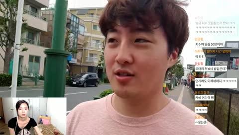 한일커플- 길거리에서 이유없이 일본인에게 욕먹는 한국인 남편