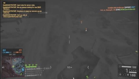 MAV as a pushing tool