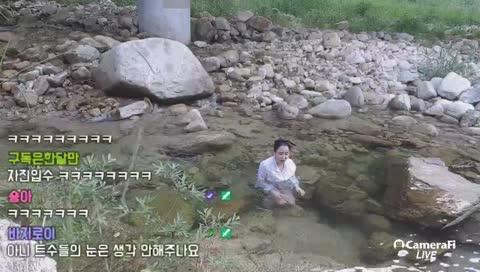 강원도산골 계곡 나는스트리머다~~ 텐션 ↓↑↓↑