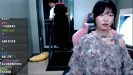 I wonder what Korean streamers are up to on Twitch