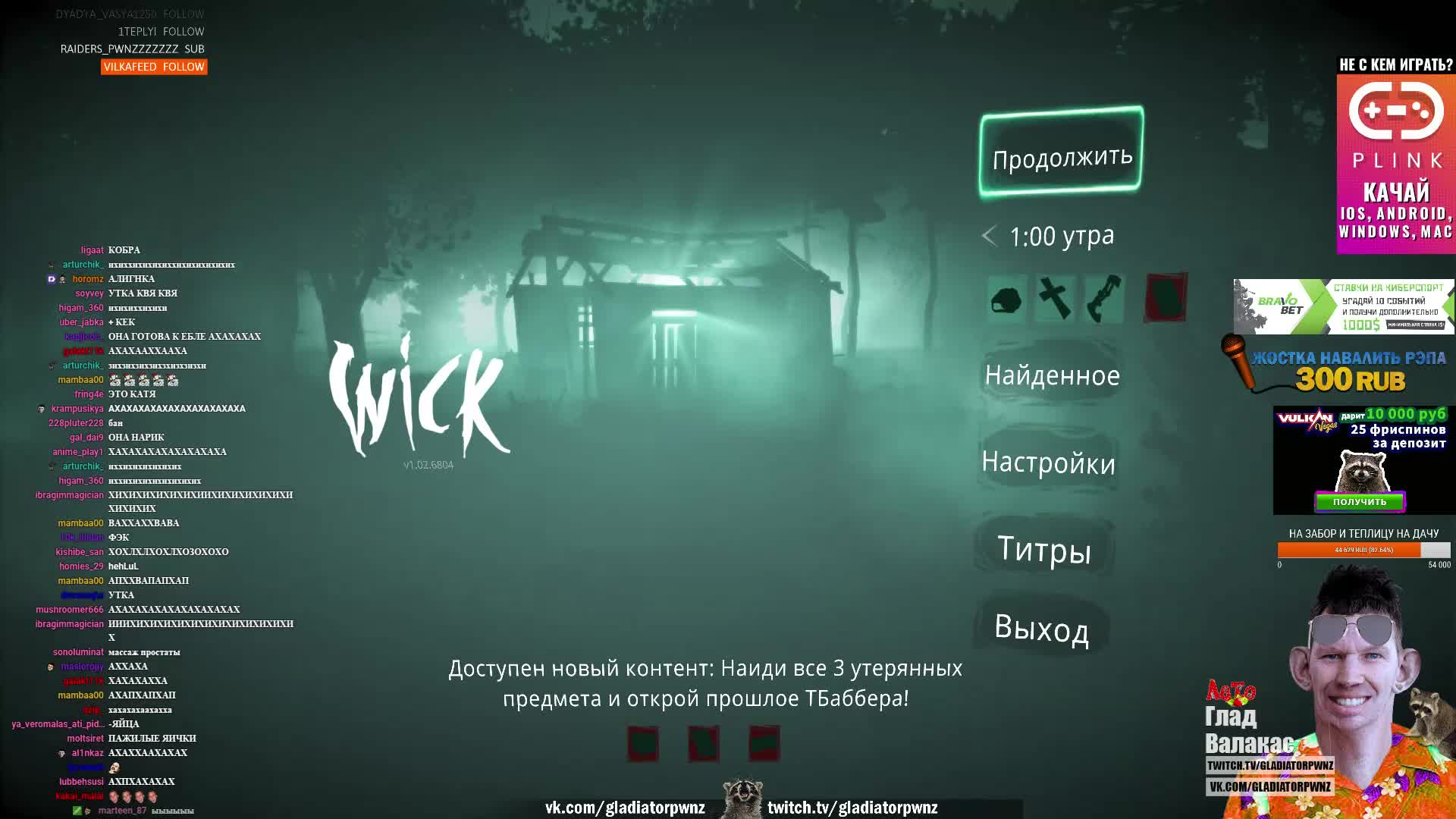 massazh-muzhskih-yaichek-video