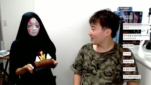 아내의 생일 이벤트
