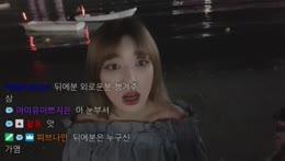 광안리 광녀(feat.로복)