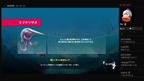 ジェット噴射するサメ