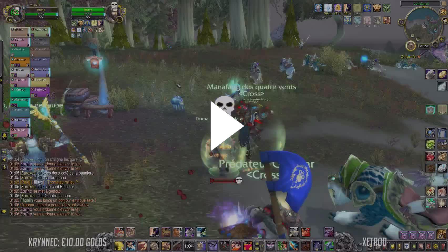 Troma - emilio fail - Twitch