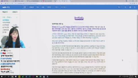 프로 제휴 스트리머 드디어 과트너 달성 위칭우승!