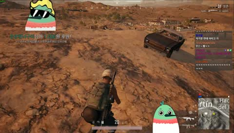 유탄발사기