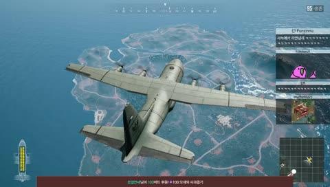 비행기 라면에 대한 새로운 관점