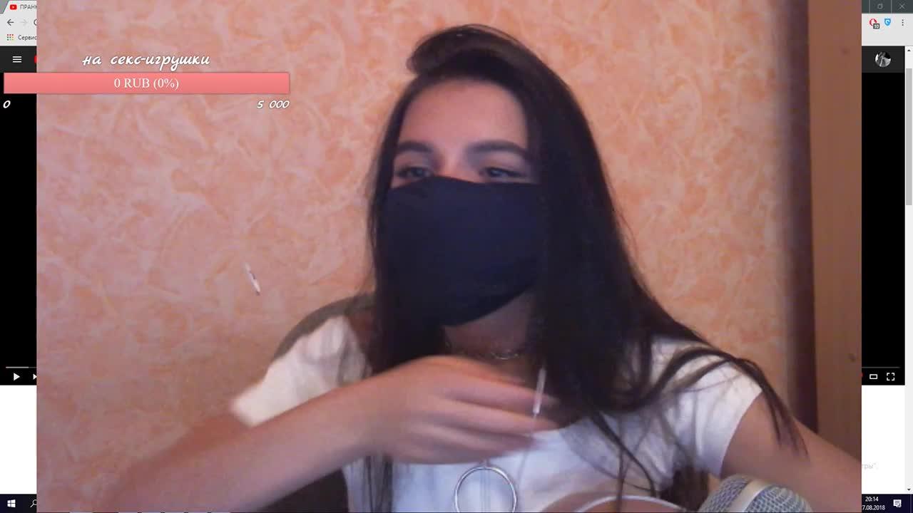 Амина Мирзоева Слив Фигуры