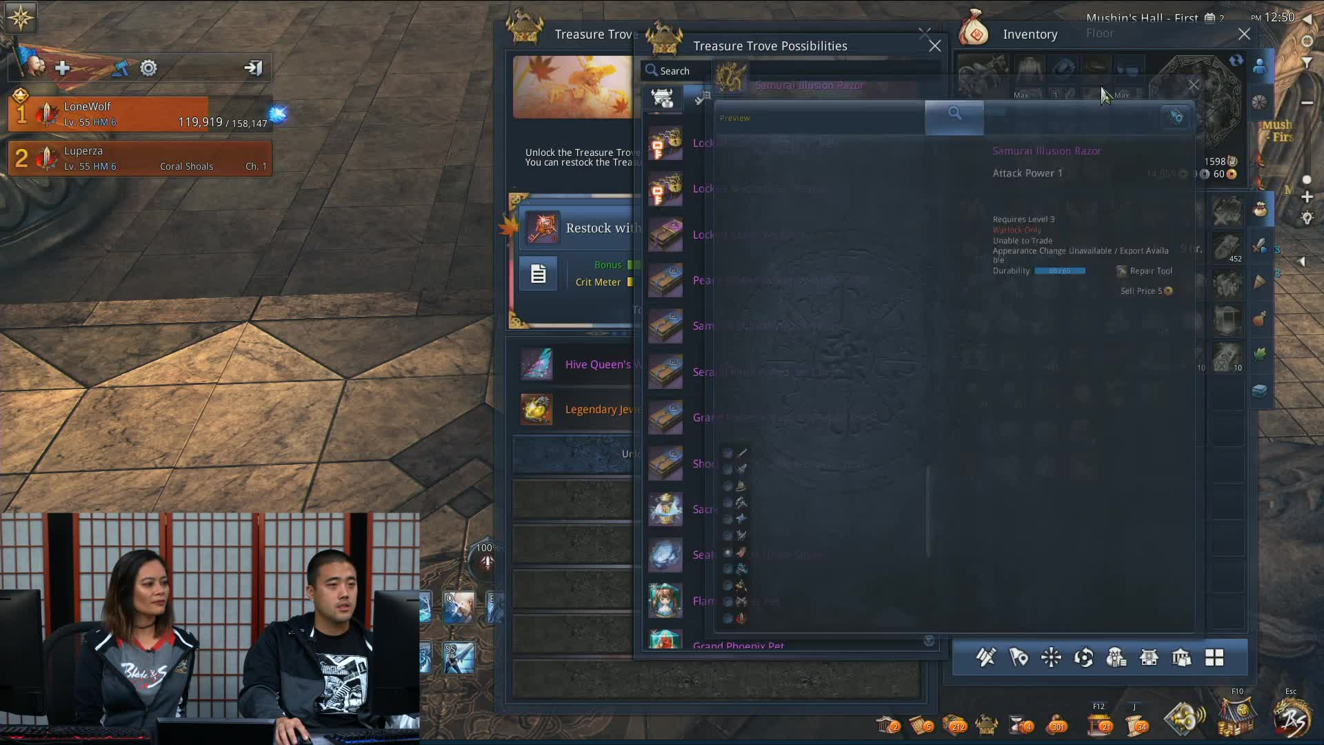 BladeandSoul - Seraph weapon illusions! - Twitch