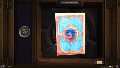 와우! 황금~ 전설카드!