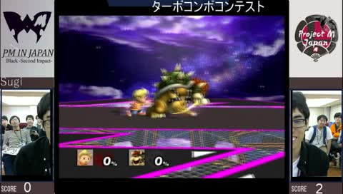 PM Turbo Combo Contest champion Sugi