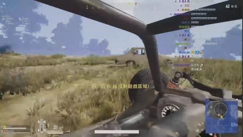 沒有武器比賽 最絕望的被卡門怎麼辦?! |  Twitch Broadcaster Royale S2