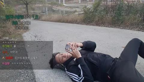 길거리에 대자로 누워서 엉덩이 씰룩씰룩