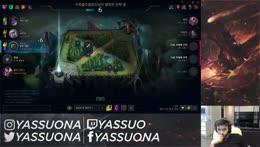 YASSUO+LEAKS+NEW+S9+CHAMP%21+Pog