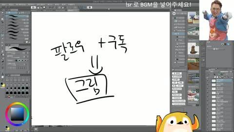 일새님 팔로우/구독 이벤트 홍보영상